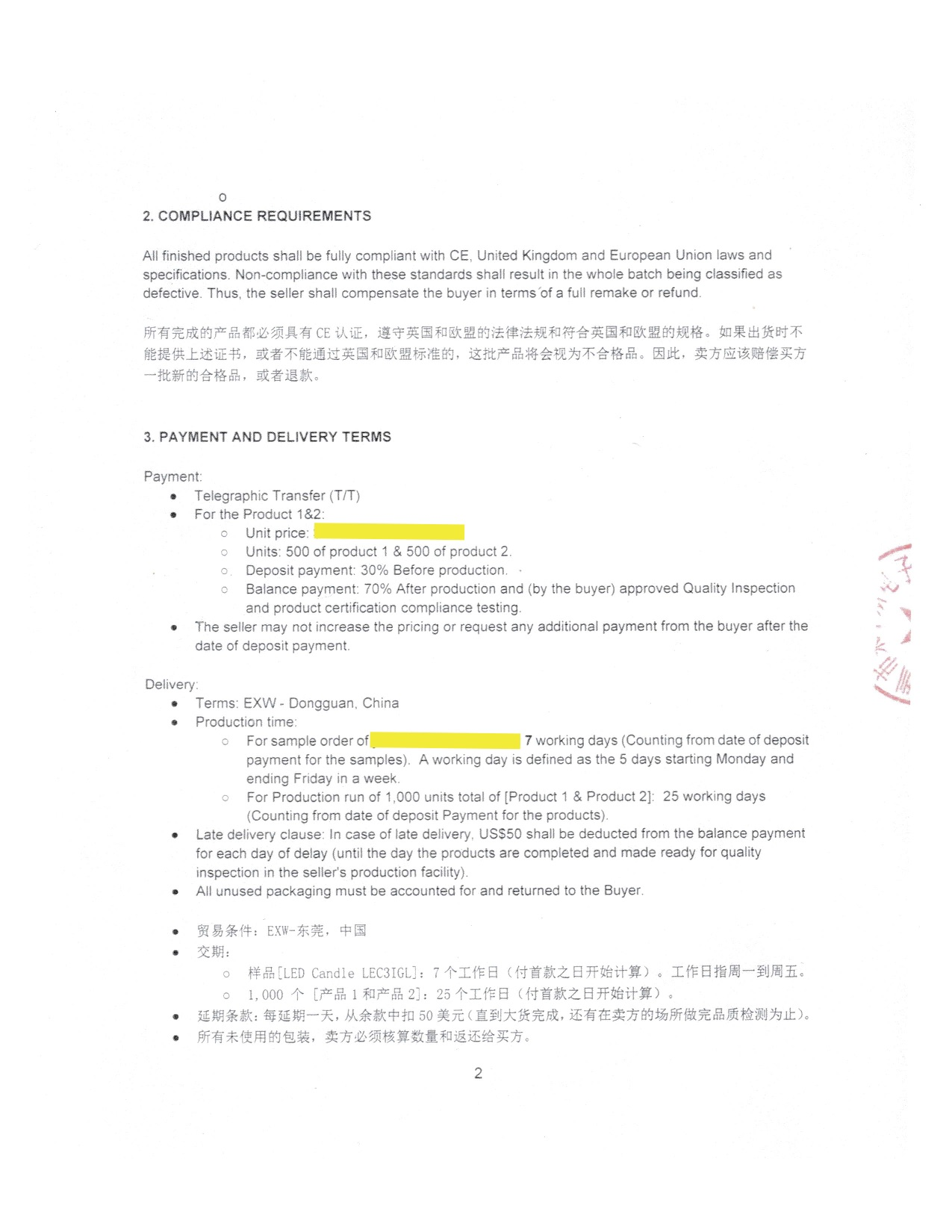 Do Contracts Matter in China – Sales Agreement Contract